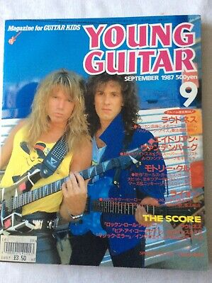 Young Guitar Magazine Japanese Import 1980s Superb! Sept 1987 Whitesnake Cover • 20£