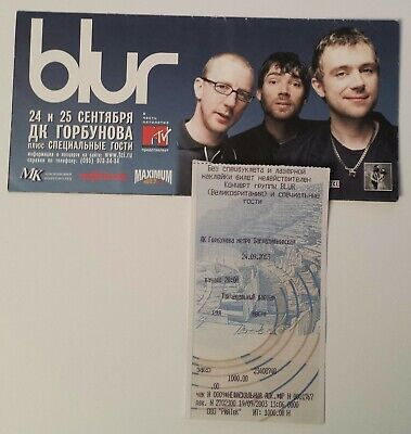 Blur - Ticket Stub - Moscow, Russia - September 2003 • 4.95£