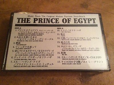 Mariah Carey - The Prince Of Egypt - Japanese Promo Only Cassette Album • 25£