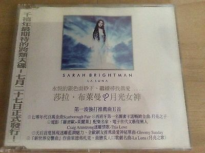 Sarah Brightman - La Luna - Taiwanese 5trk Promo Only Sampler.Extremely Rare. • 55£