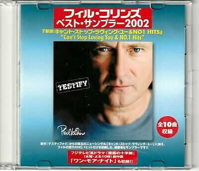 PHIL COLLINS Best Sampler 2000 Can't Stop Loving You & No.1 Hits JAPAN PROMO CD • 45£