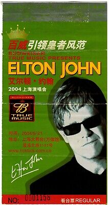 ELTON JOHN CONCERT TICKET, SHANGHAI, CHINA, 21st SEPT 2004 • 6.99£