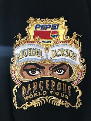 Michael Jackson Dangerous Tour Jacket Mint Condition XL, Very Rare Tour Jacket. • 999£