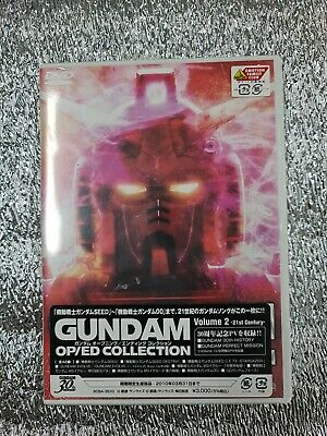 Gundam OP ED DVD 85 Min. Collection Rare Sealed Sold Out • 25.35£