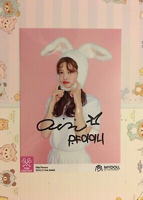 Pink Fantasy Aini Official Signed Photo Mydoll • 5£