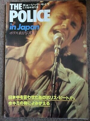 The Police In Japan 1980 Publication • 5£