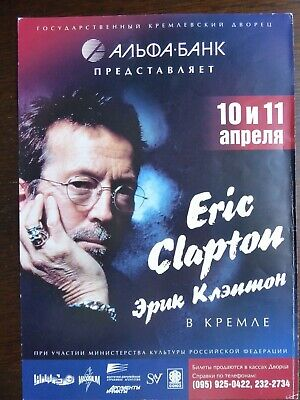 ERIC CLAPTON - Live At The Kremlin Moscow Russia 2001 Original Flyer RARE!! • 35£