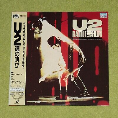 U2 Rattle And Hum - RARE 1997 JAPAN REISSUE LASERDISC + OBI (Cat No. PILF-2502) • 25£