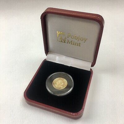 Brian May (Queen) [News Of The World] Gold (2017) Sixpence Pick Coin + Box -Rare • 399.99£