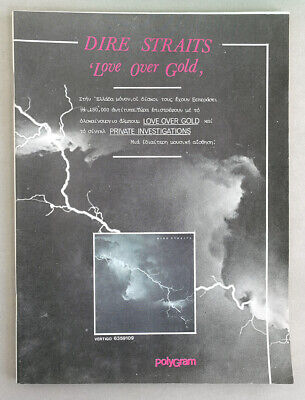 Dire Straits - Love Over Gold 1982 Album Release Full Page Orig Greek Print Ad • 3.99£