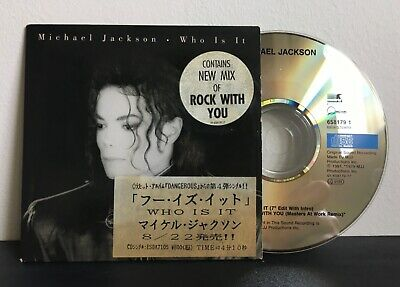 Michael Jackson Who Is It Special Advance Japan Promo Cd. Ultra Rare! • 125£