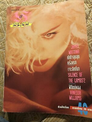 MADONNA Magazine Cover. STAR & STYLE Mag. Full/good Condition. Indian 1989? • 30£