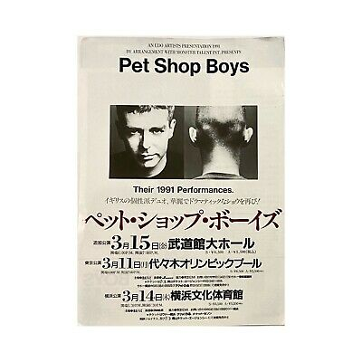 Pet Shop Boys Performance Japanese Promo Flyer • 10£