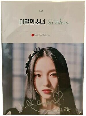 LOONA GOWON [One & Only] Autographed Signed Promo Album • 124.99£