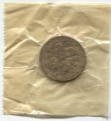 2 Vintage Beatles Coins In Original Wrappers - First Visit To Usa 1964 - Mint • 9.99£
