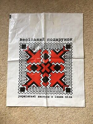 The Wedding Present - Ukranian Sessions Carrier Bag • 0.99£