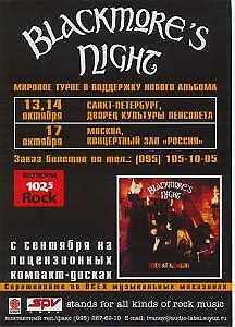 BLACKMORE'S NIGHT Fires At Midnight FLYER Russia Spv 2001 Two Sided Full Colour • 8.39£
