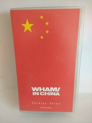 Wham ! In China VHS Video. • 14.95£