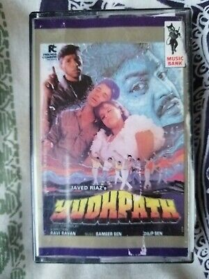 Yudhpath | Bollywood Tape Cassette • 9.99£