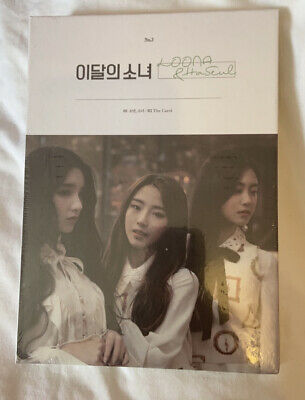 Loona And Haseul Sealed Album • 20£