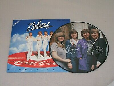 The Nolans 1981 Vinyl Single. [every Home Should Have One] Coca Cola.  • 19.99£
