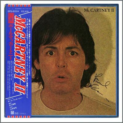 Paul McCartney Autographed McCartney II Album (Japan) • 1,375£